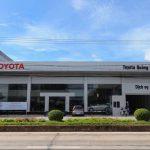 Hệ thống showroom Toyota Quảng Bình