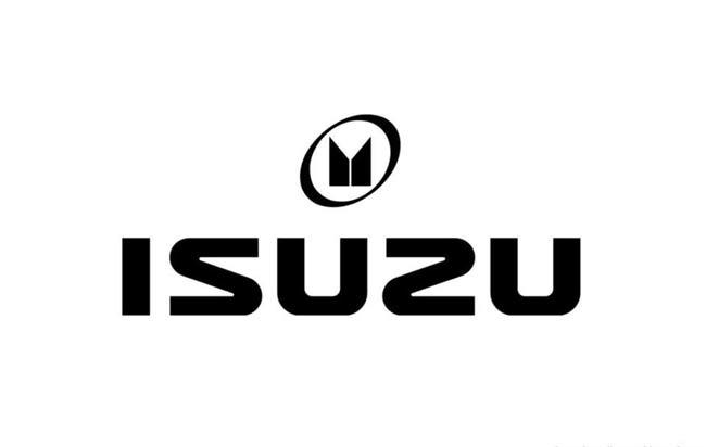 Hãng xe Isuzu