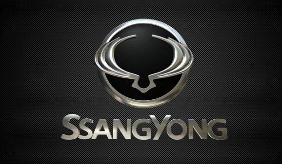 Hãng xe Ssangyong